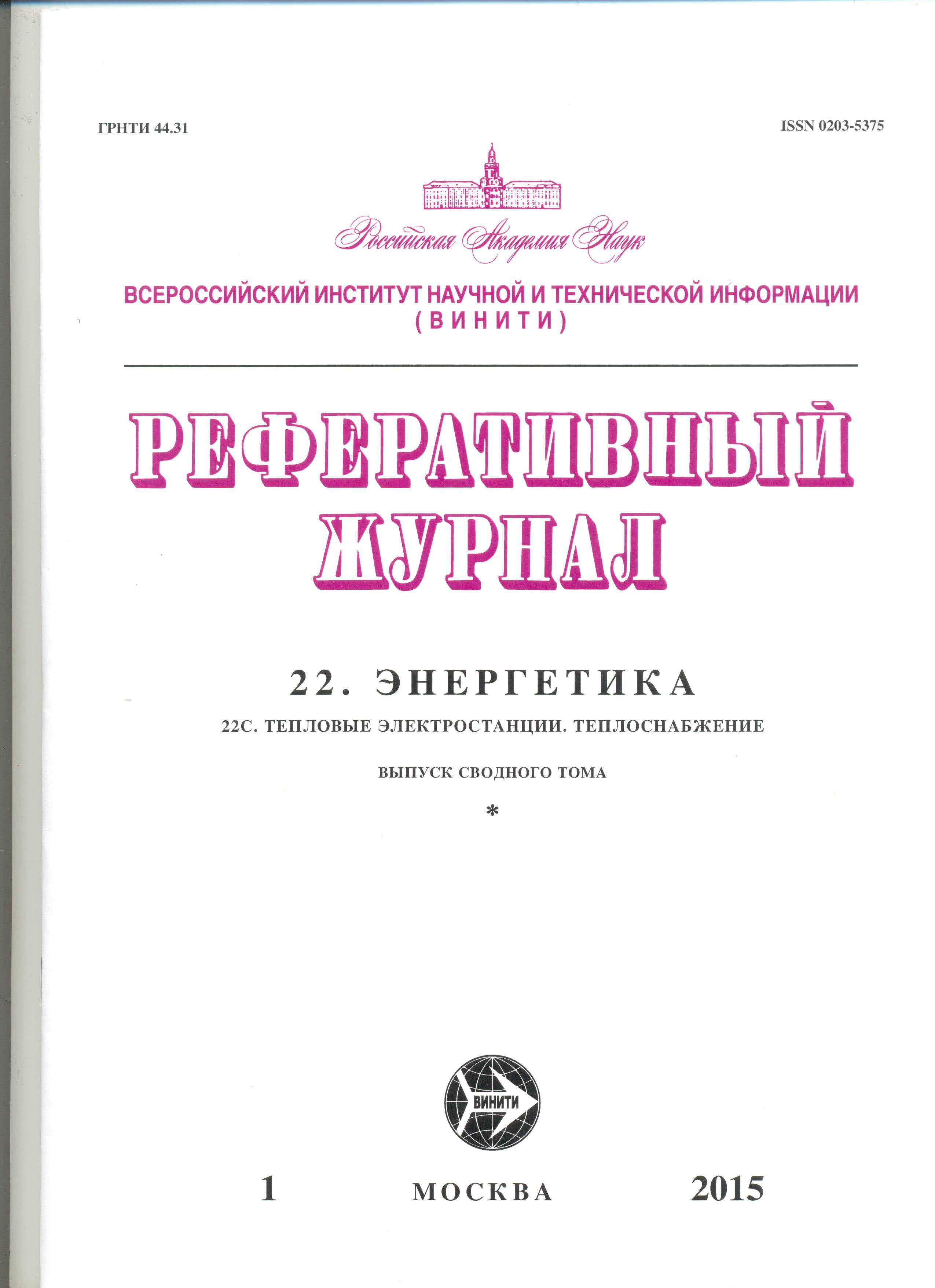 Курс экономической теории: учебник под ред м н чепурина 7-е изд киров: аса 2018 880 с онлайн